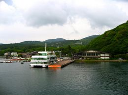 A look at the boat used for the cruise on Lake Ashi, David F - June 2009