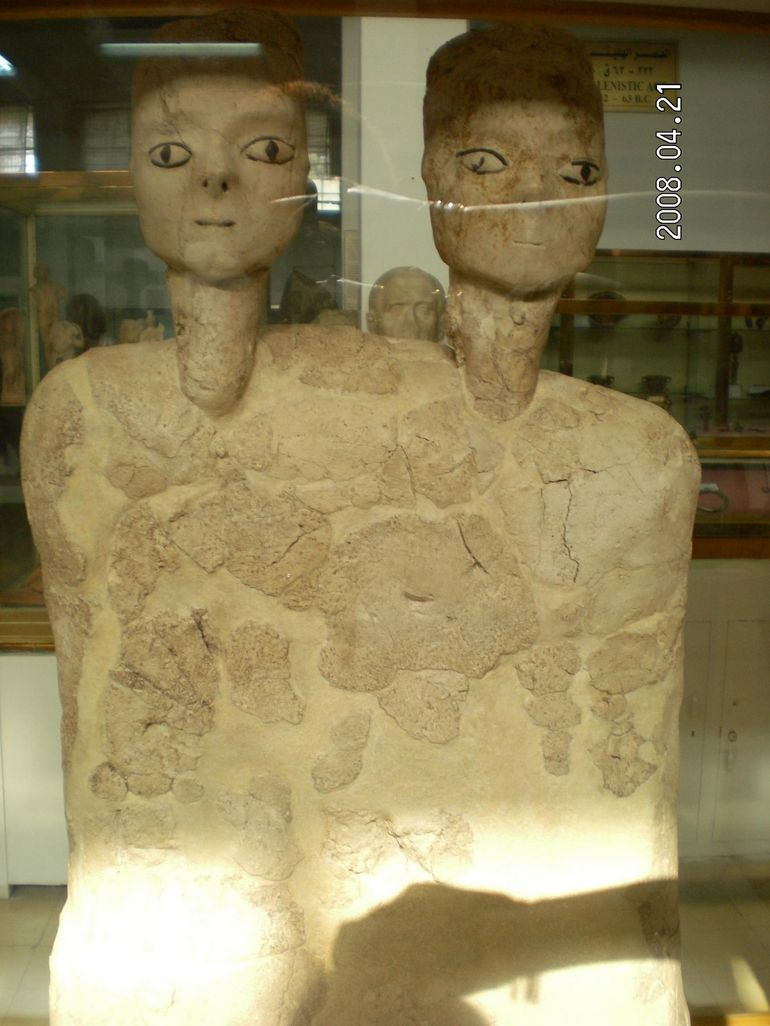 Jordan Archaeological Museum - Amman