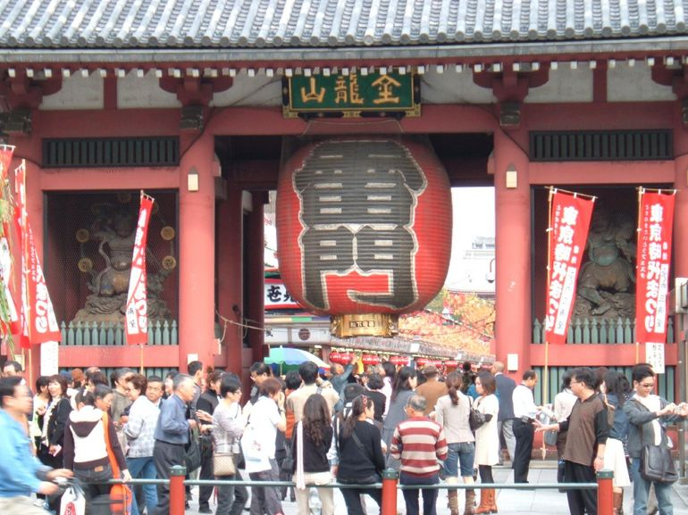 Asakusa's entrance point - from street - Tokyo