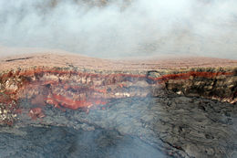 Flying over a volcano, Jules & Brock - August 2012