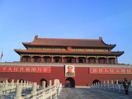 Walkway to the Forbidden City - August 2012