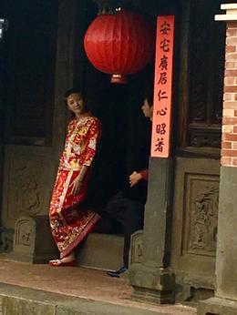 Lin An Tai , dougmoss - December 2016