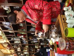 Tea ceremony mentioned , Judith S - January 2017
