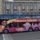 Recorrido turístico en autobús con paradas libres por la ciudad de Ámsterdam y opción de recorrido en barco, Amsterdam, HOLANDA