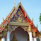 Traslado compartido para llegadas al aeropuerto de Bangkok, Bangkok, TAILANDIA