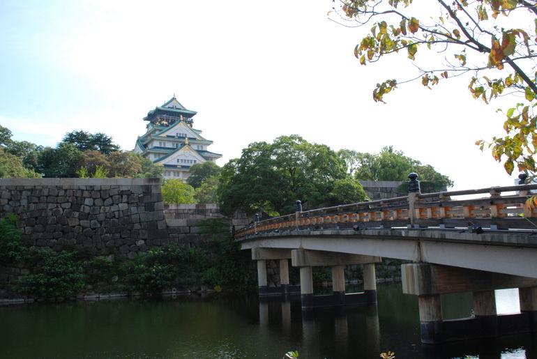 Osaka castle from the distance - Osaka