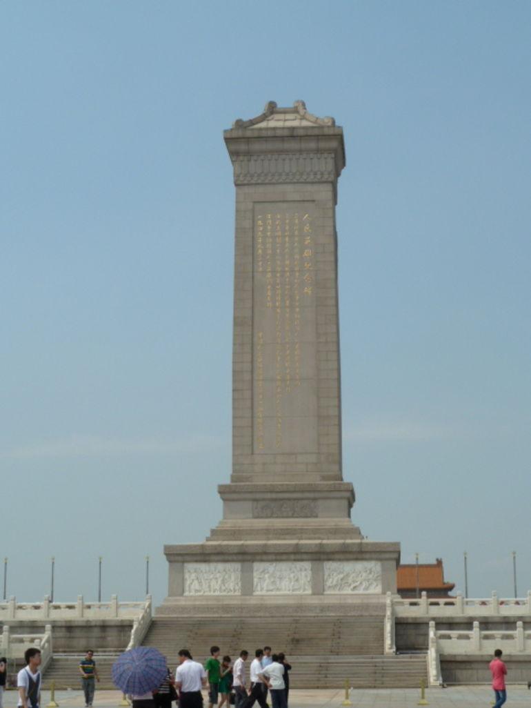Obelisk - Beijing
