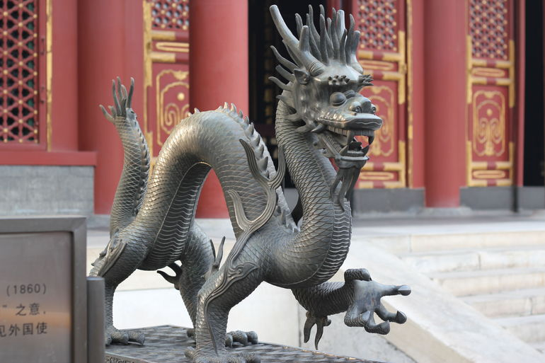Private Custom Tour: Beijing in One Day photo 31