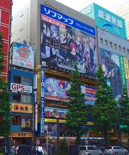 street view - June 2015