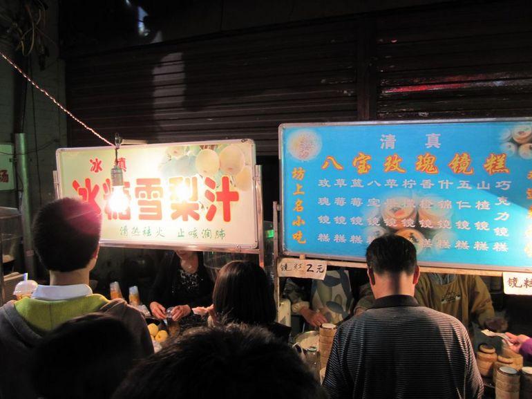 Dessert - Xian
