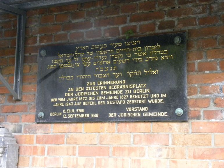 Inscriptions found in the Jewish Cemetery - Berlin