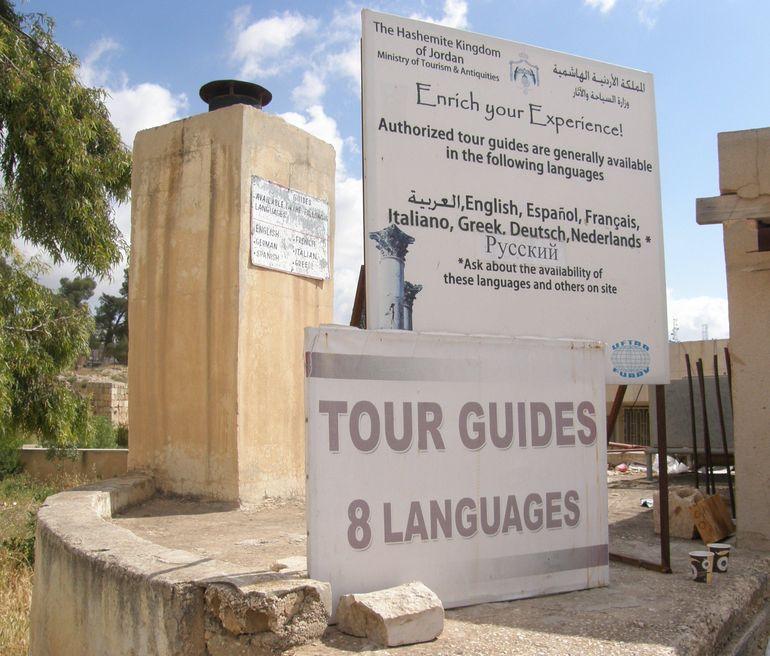 Jarash Guides - Amman