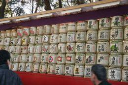 At the Meiji Shinto Shrine., Nathalie J - January 2009