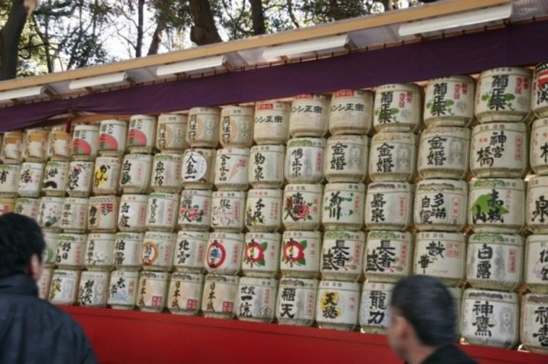 Crate Barrels - Tokyo