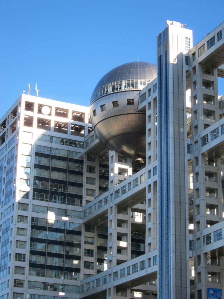 NHK Building in Odaiba - Tokyo