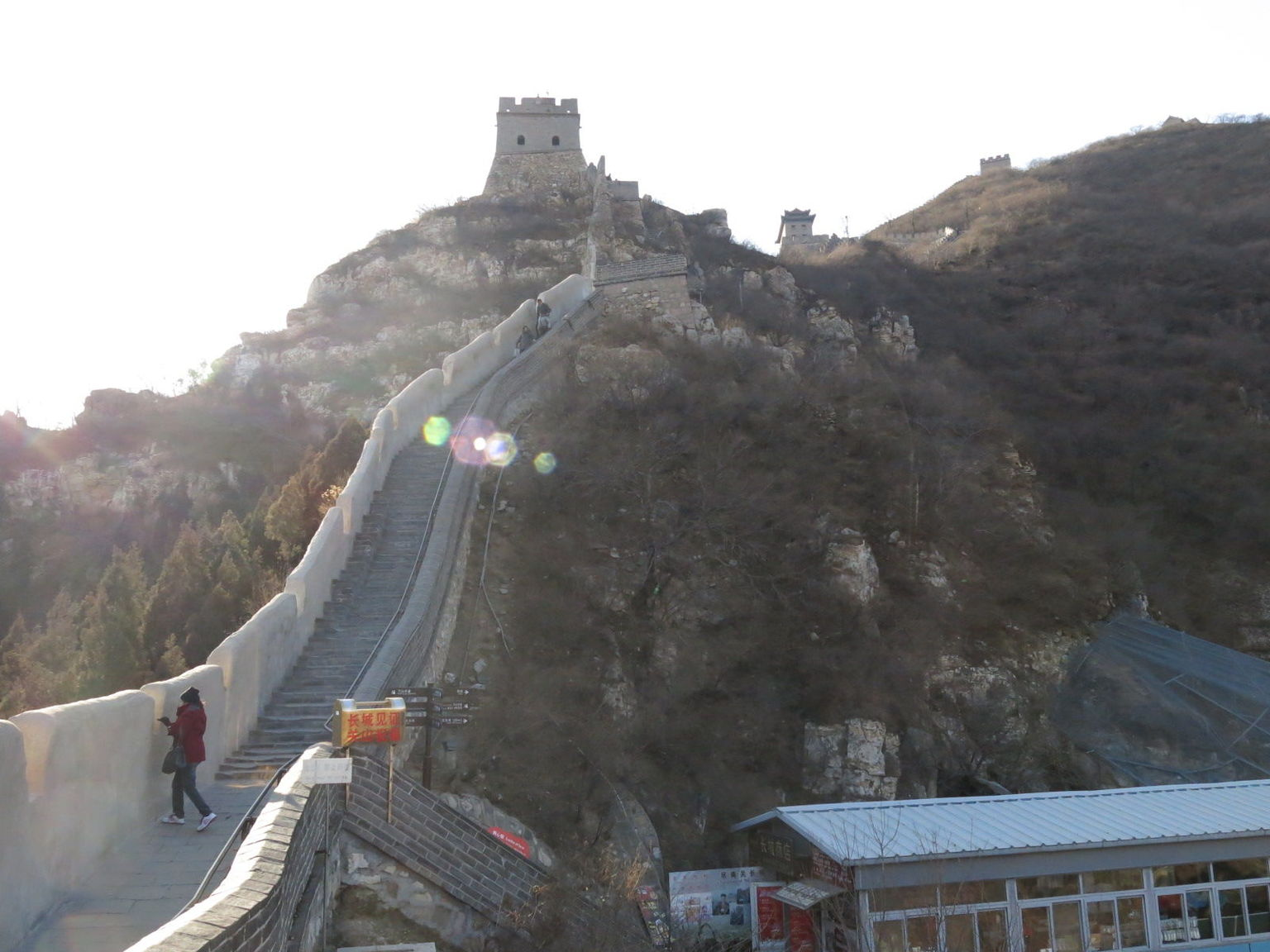 MÁS FOTOS, Beijing in One Day: Day Trip from Shanghai by Air - Great Wall & Forbidden City