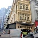 Hong Kong Food Tour: Central and Sheung Wan Districts, Hong Kong, CHINA