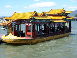 dragon Boat , Paul S - August 2014