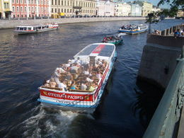 St Petersburg Drawbridges Tour - the boat, HTravelerUK - July 2013