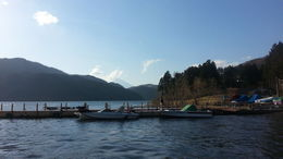 Where we took a cruise from Hakone , Catherine C - April 2014