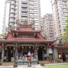 Visita de medio día a Taipei, Taipei, TAIWAN