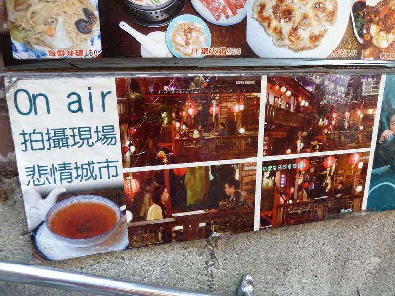 Jiufen Village (Chiufen) and Northeast Coast Half-Day Tour from Taipei