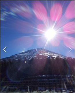 Mt Fuji - Station 5 , Sharon L - December 2013