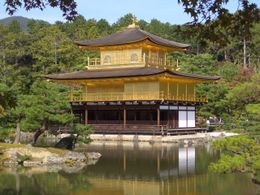 Golden house in Kyoto, looks better without my mug in there. , Warren C - November 2011