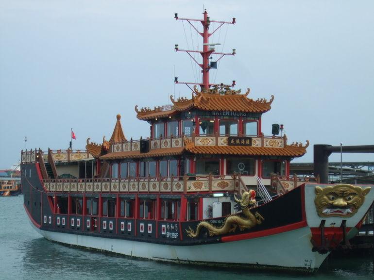 Dinner Cruise #1 - Singapore