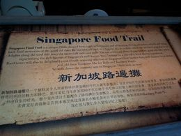 Singapore Flyer - Food Trail , Mark K. - October 2013