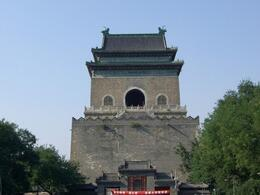 Bell Tower in Beijing - May 2012