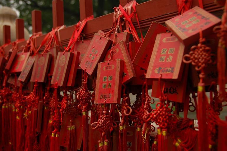 Confucius Temple - Beijing