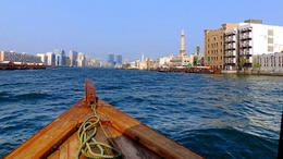 Ferry crossing the Dubai Creek , C S - August 2013