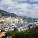 Monaco and Eze Small-Group Day Trip from Nice, Niza, FRANCIA