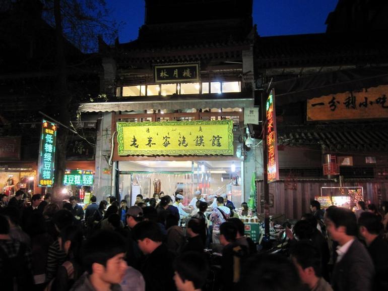 Mutton soup - Xian