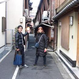 Exploring Gion. , Allan A - February 2013