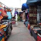 Otavalo, Cotacachi and Cuicocha Full Day Tour With Optional Hotel Pick-Up, Quito, ECUADOR