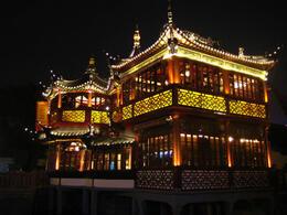 shanghai mid lake pavilion old town , Shanghai Expert: Jean - November 2011