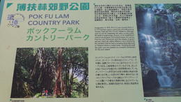 County Park new 'Peak' , Ravi Kumar S - December 2016