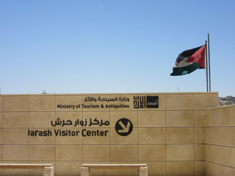 Amman Airport Private Departure Transfer