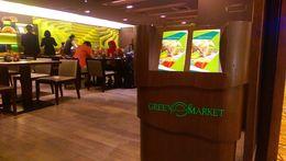 Green Market, Joe N. - September 2015