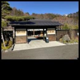 Gate to the Shinobi village , Lawell K - January 2018
