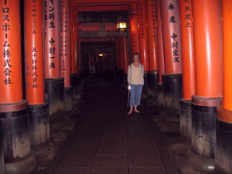 Fukishima Shrine - Torii Gates - Kyoto