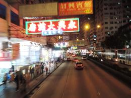 From our night tour of Kowloon aboard the BIG BUS. , Doug - March 2014