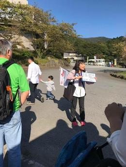 Mica-san, giving instructions before we head to Komagatake Ropeway , Rissa - November 2016