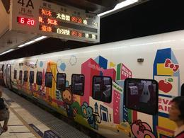 Hello Kitty Train is our ride! , dougmoss - December 2016