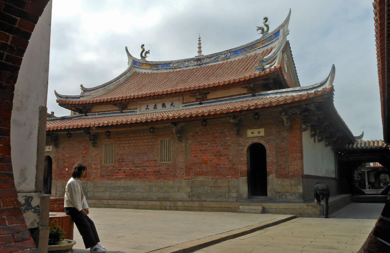 MÁS FOTOS, 4-Day Tour of Central and Southern Taiwan from Taipei Including Kaohsiung and Sun Moon Lake