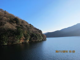 Nice view of Lake Ashi , Karm Sum T - December 2015
