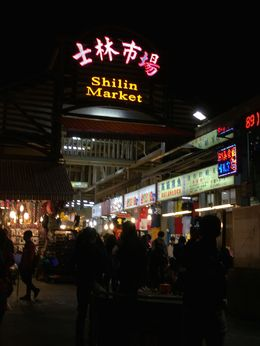 Shilling Night market shopping : , Shannen K - February 2015
