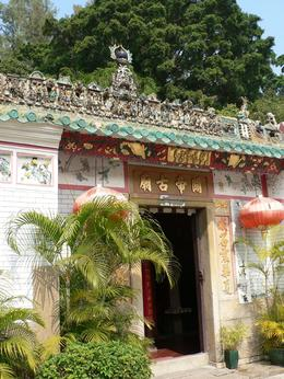 Small Temple in Tai O village, Lantau, on tour by Anthony Partridge, Anthony P - December 2009